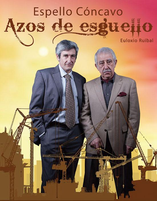Espello Cóncavo estrea <i>Azos de esguello</i>, obra gañadora do Álvaro Cunqueiro en 1989
