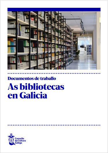O Observatorio da Cultura Galega revisa a situación destes espazos nun novo Documento de Traballo