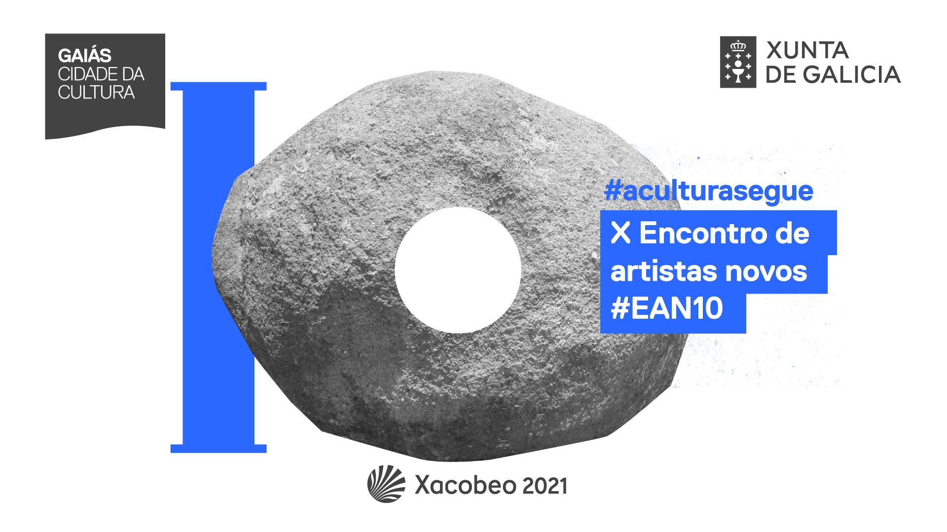 Corenta artistas galegos ou residentes en Galicia poderán tomar parte no Gaiás