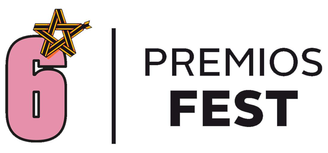 Está aberto o prazo de votación popular e os eventos galegos optan a 61 premios en conxunto