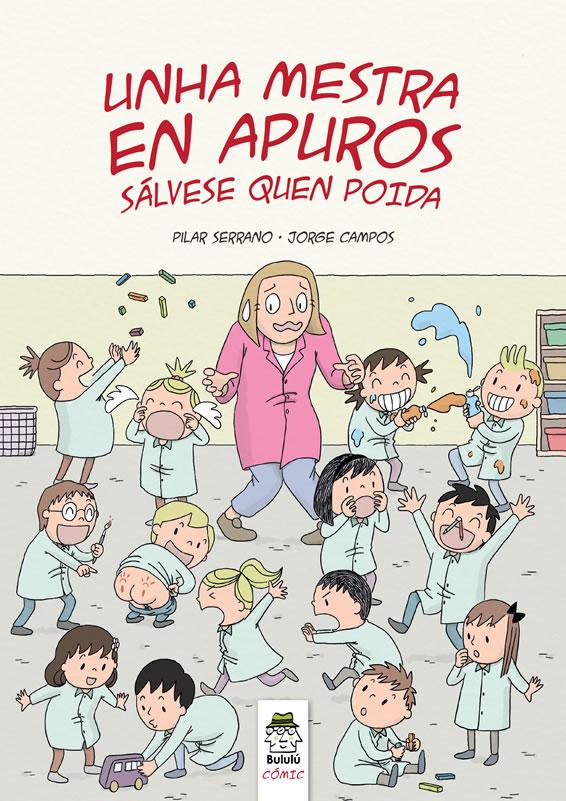 Bululú lanza <i>Unha Mestra en Apuros</i> de Pilar Serrano e Jorge Campos