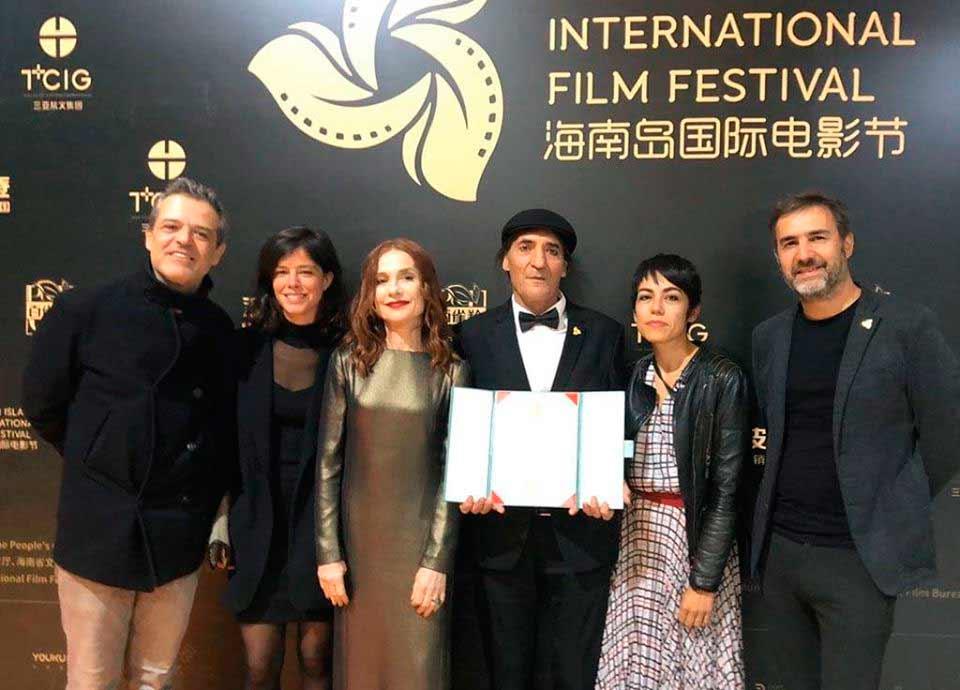 'O que arde' aumenta o seu palmarés internacional no festival chinés de Hainan