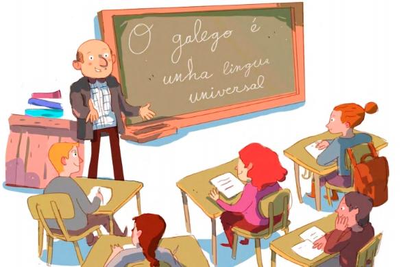 O sitio web fornece de recursos didácticos para Educación infantil e Primaria