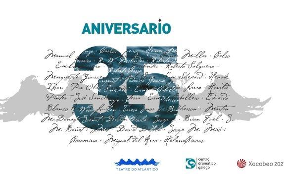 Teatro do Atlántico leva a escena catro espectáculos polo seu 35 aniversario
