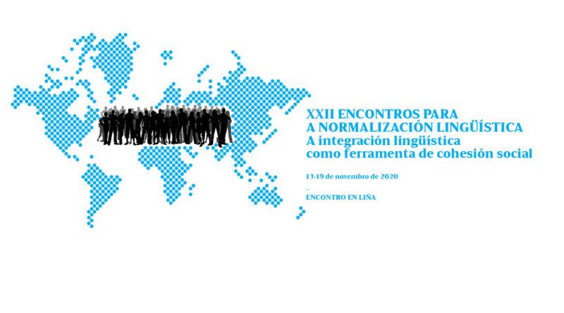 O Centro de Documentación Sociolingüística de Galicia presentou as conclusións do foro que se desenvolveu en novembro
