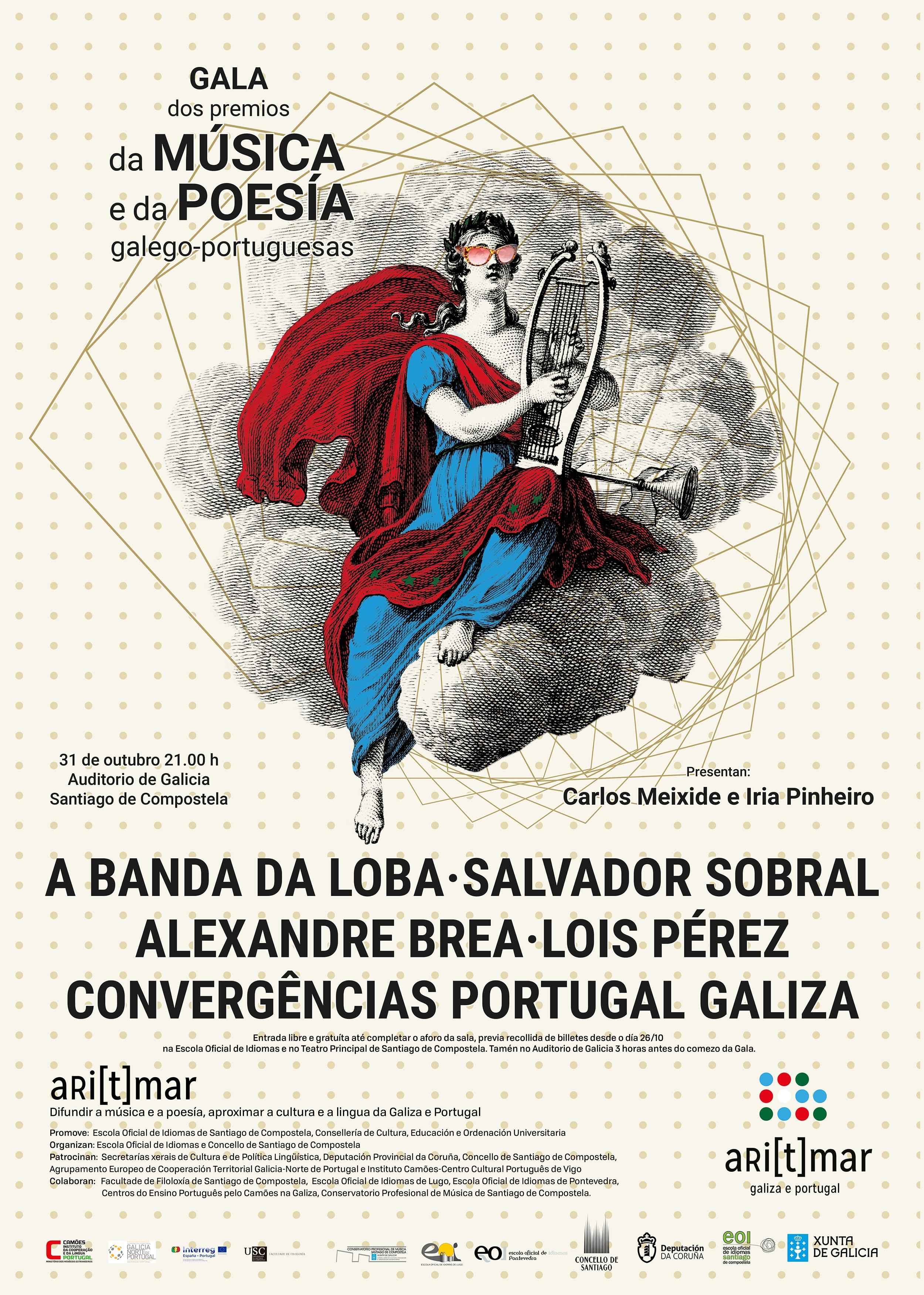 Alexandre Brea e Lois Pérez foron os poetas galardoados nos galardóns culturais galego-portugueses