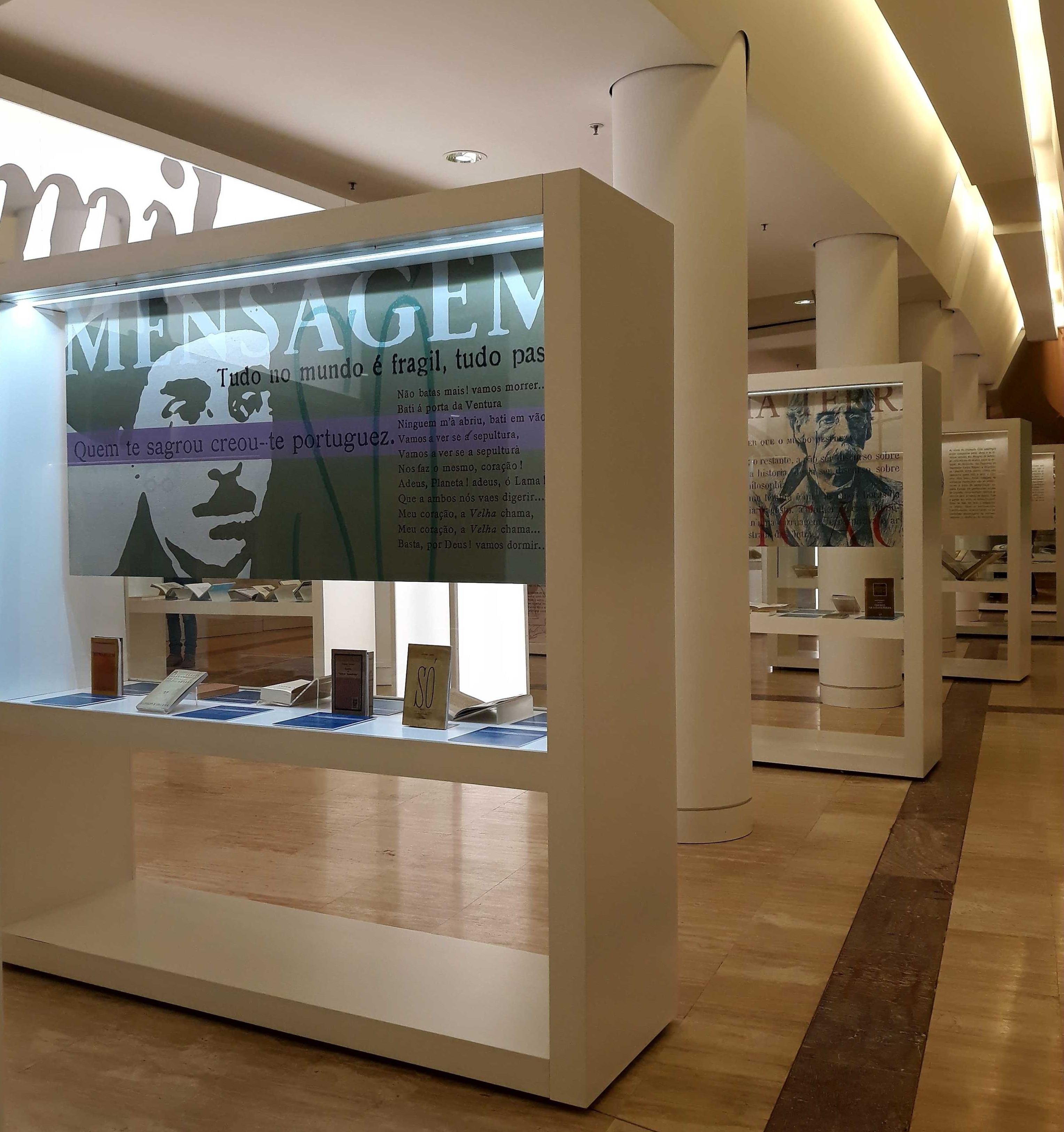 A Cidade da Cultura acolle a exposición <i>Bibliotecas no espello</i>