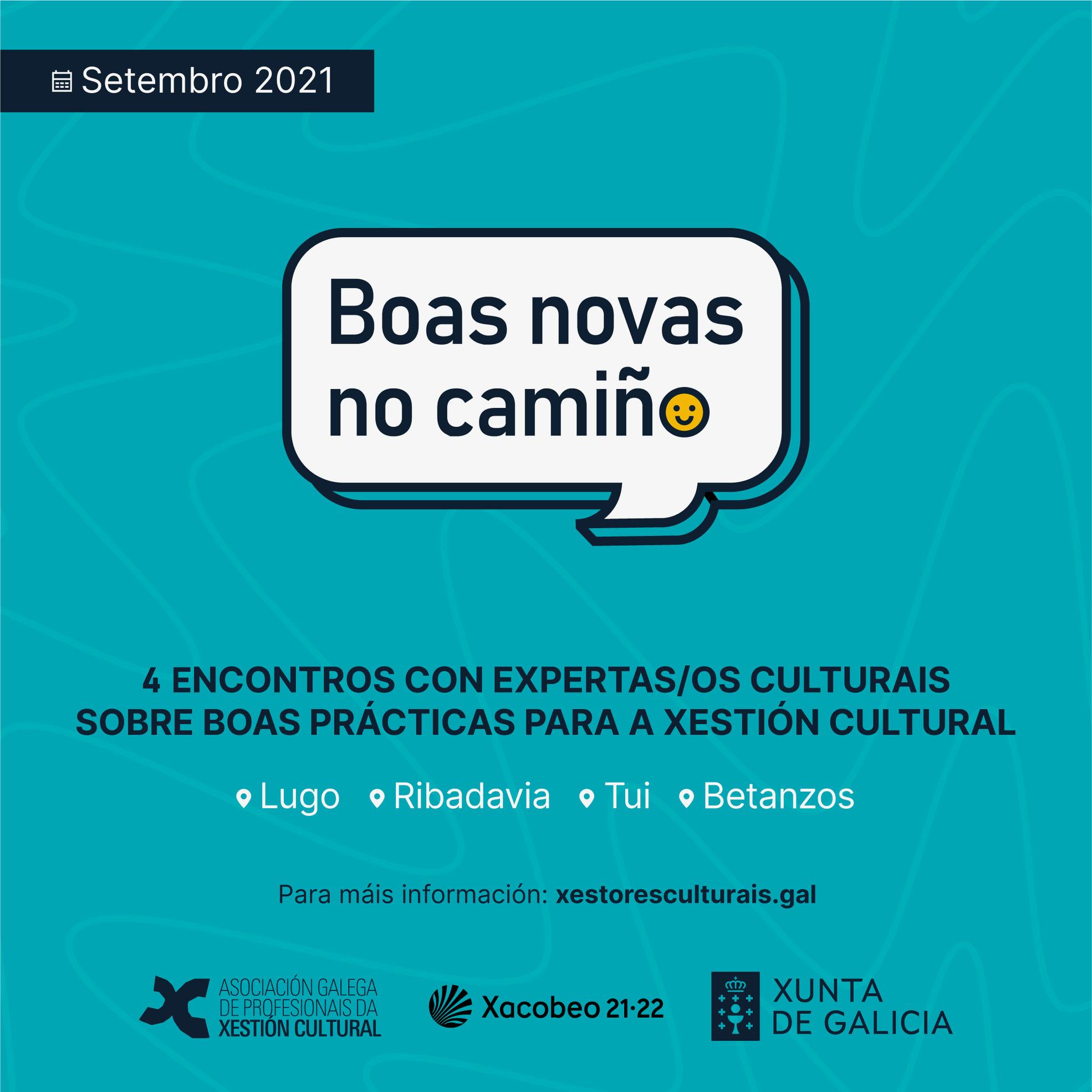 Catro xornadas reunirán a expertos galegos, estatais e internacionais para falar da xestión profesional de eventos sustentábeis