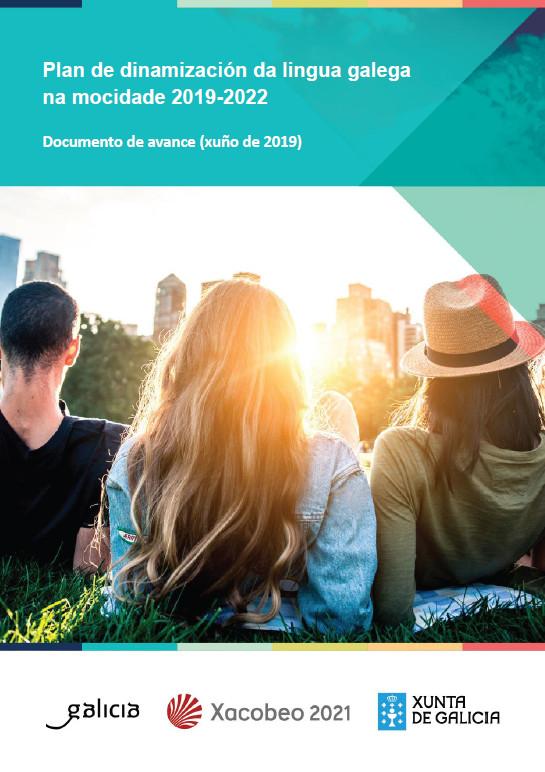 O documento propón 39 medidas para incrementar o uso do galego neste sector da poboación