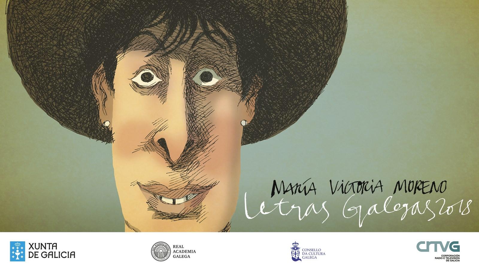 David Pintor comisaría a exposición dedicada a María Victoria Moreno