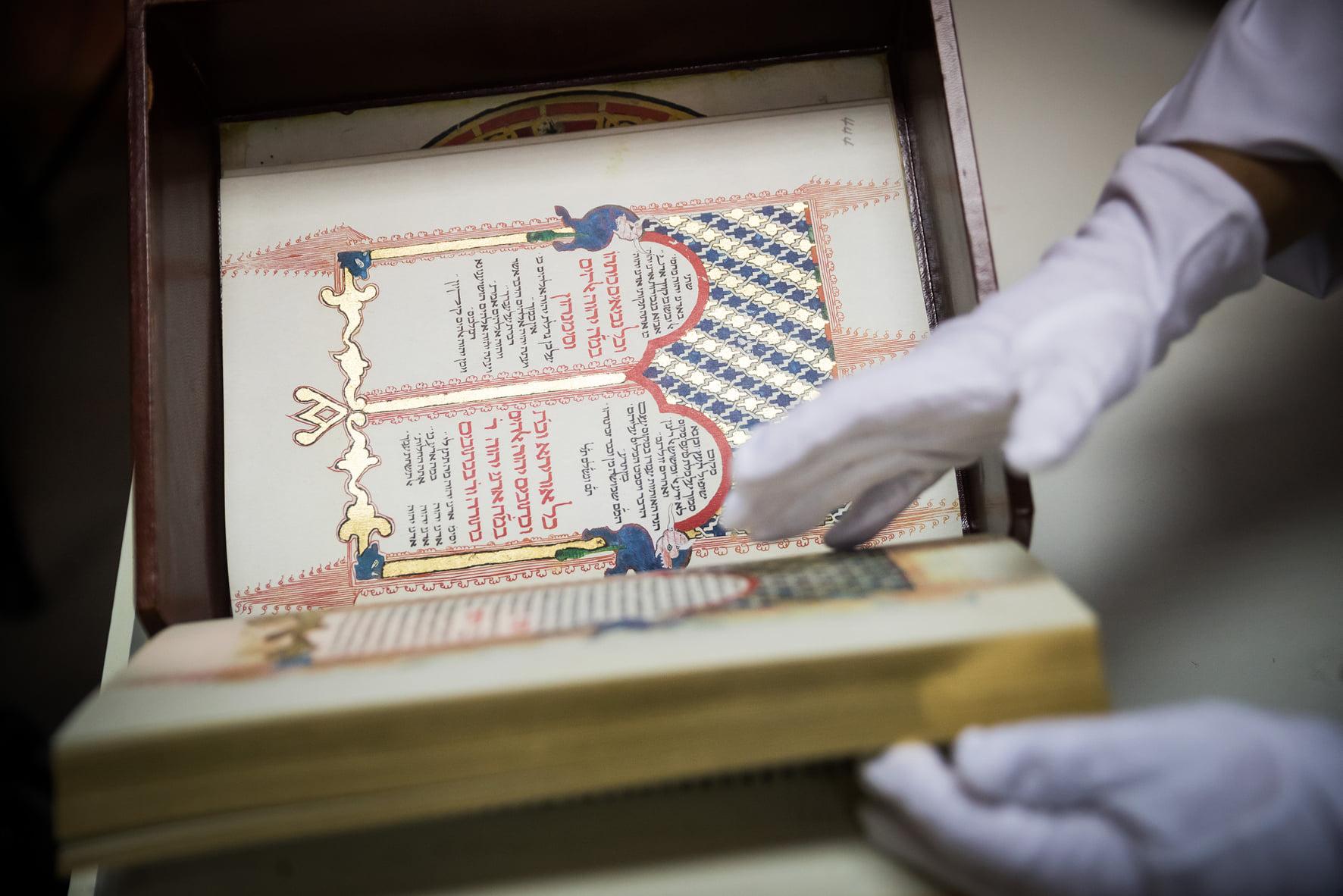 A Biblia Kennicott volve a Galicia 500 anos despois