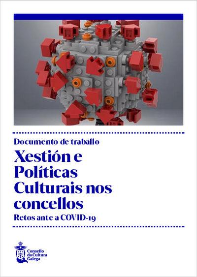 O Consello da Cultura analiza a cultura municipal durante a crise da Covid-19