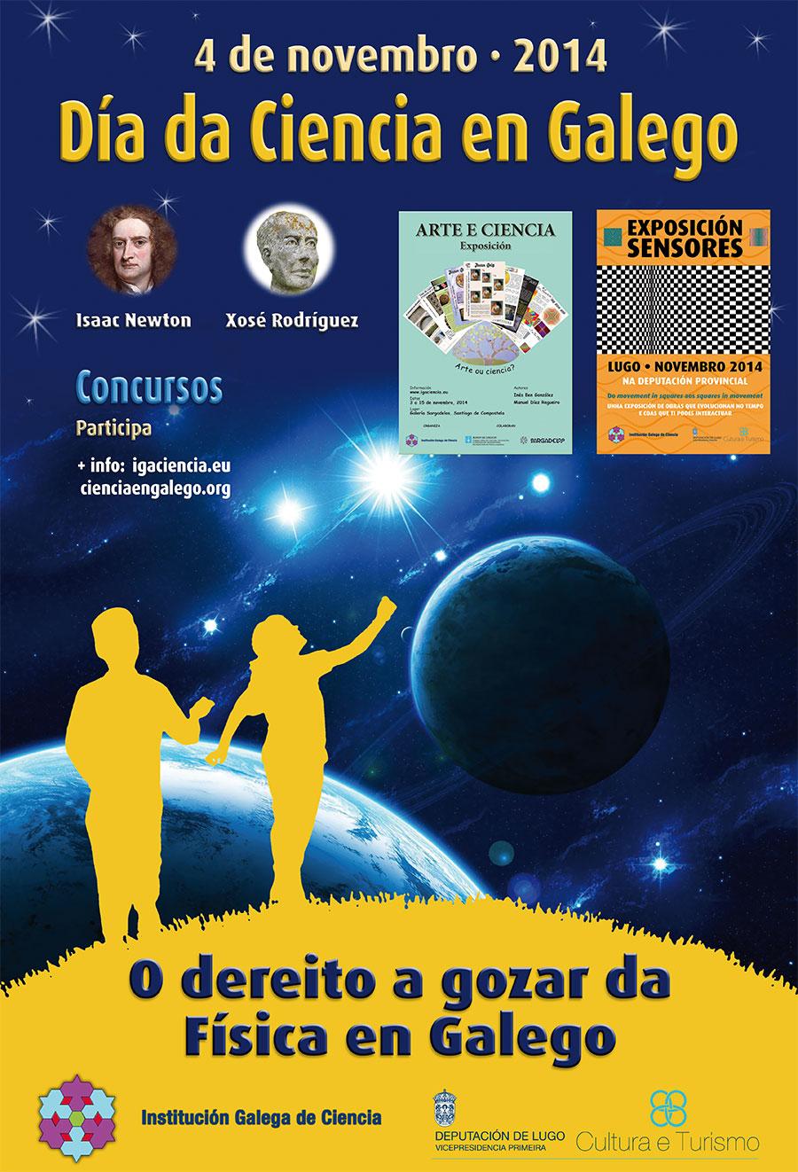 Xosé Rodríguez e Isaac Newton son os personaxes homenaxeados na data