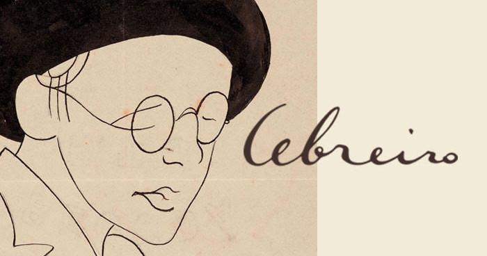 Álvaro Cebreiro inaugura as homenaxes a creadores históricos no Día da Ilustración