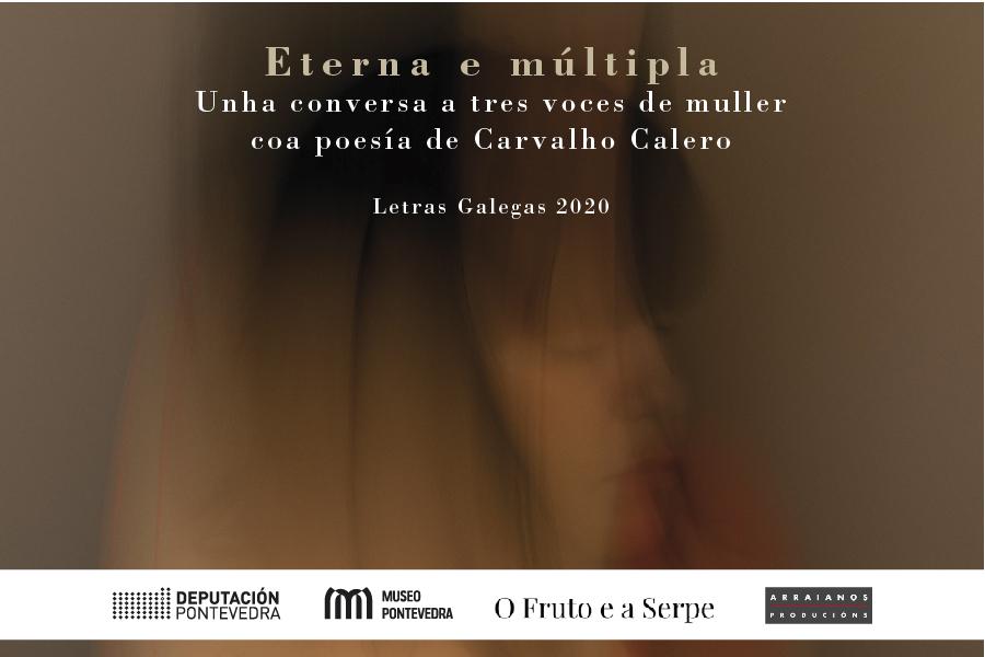 O Museo de Pontevedra acolle o evento este mércores 23 ás 20 horas