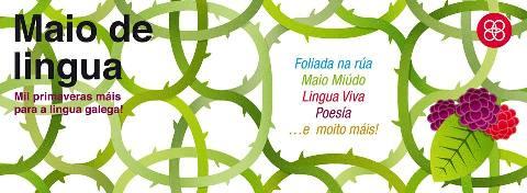 A institución ten en marcha ao longo de todo o mes o programa <i>Maio de ingua</i>