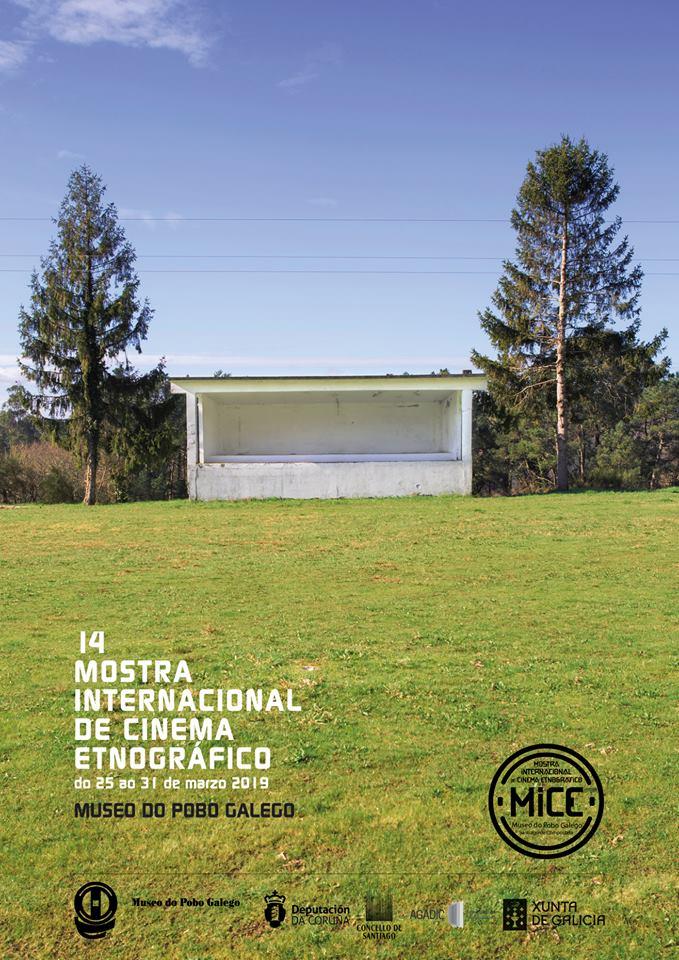 Compostela acolle as proxeccións do evento entre o 25 e o 31 de marzo