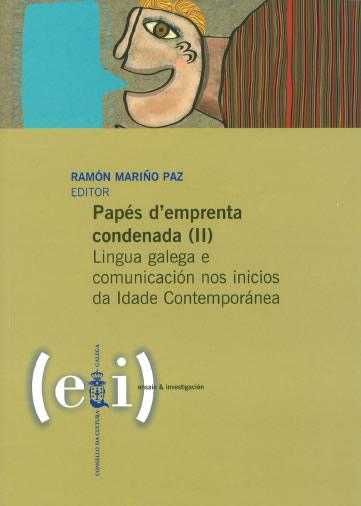O CCG presenta un volume de investigación sobre os primeiros escritos en galego do XIX