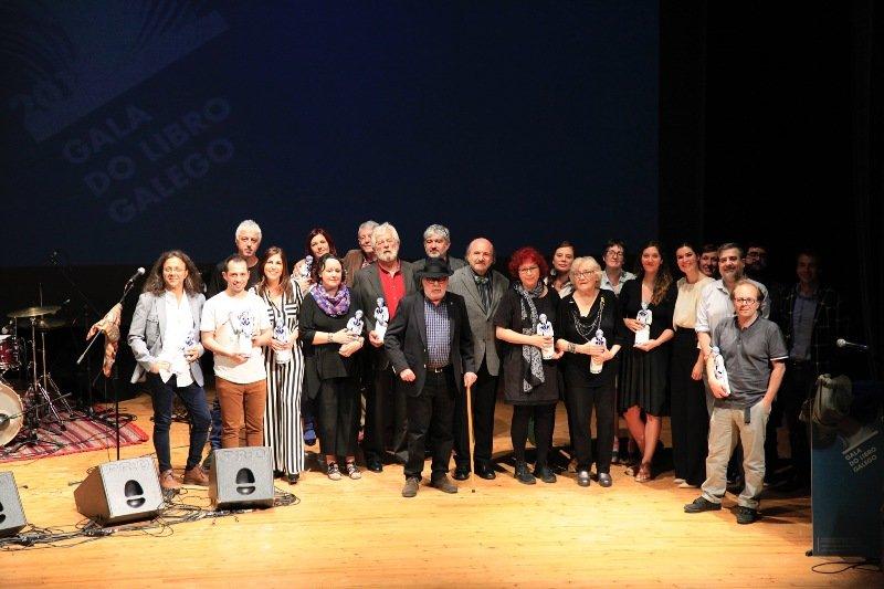 Compostela acolleu a Gala do Libro Galego 2018