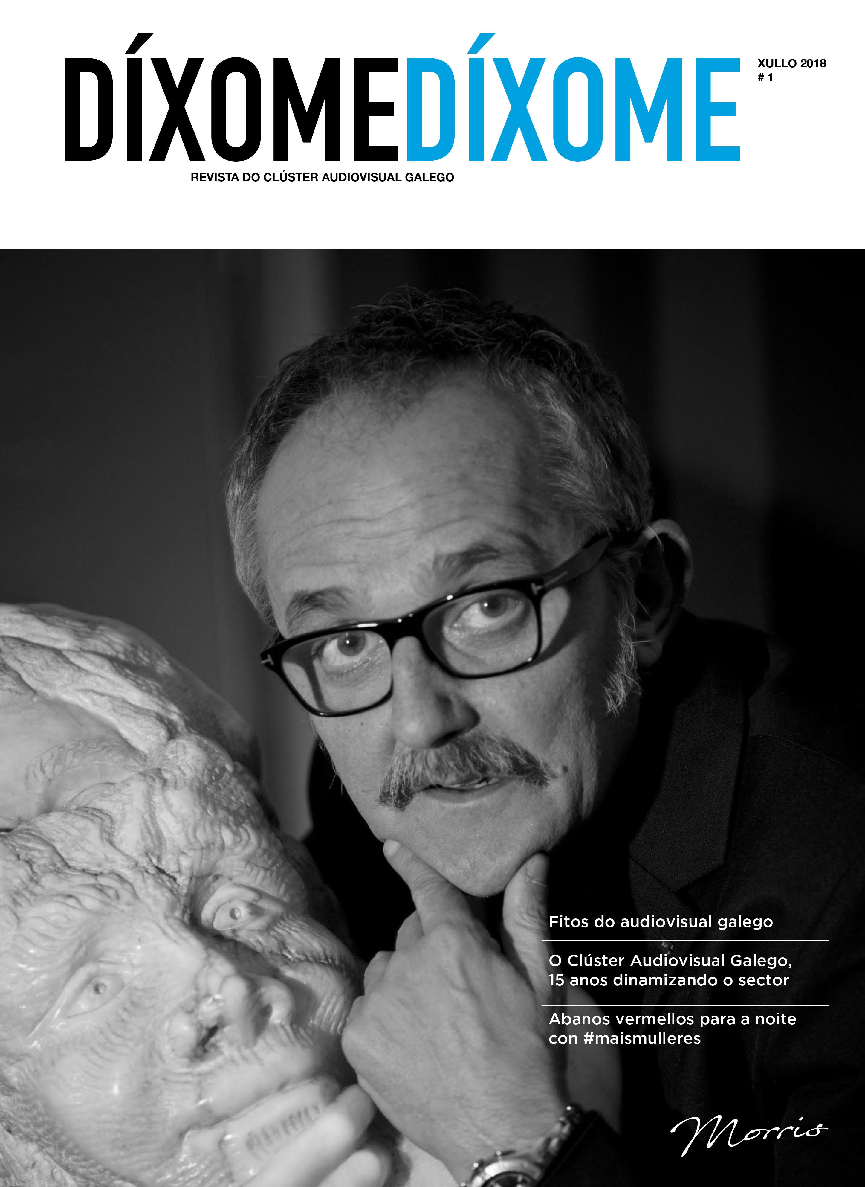 O Clúster Audiovisual Galego inicia unha revista sobre o sector