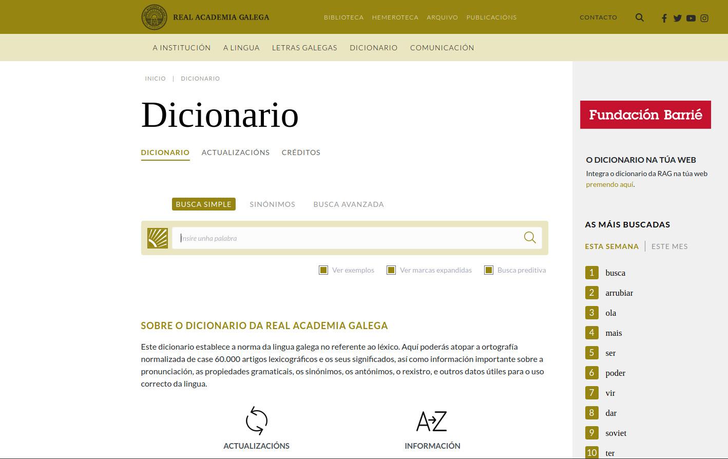 A RAG actualiza o seu dicionario na rede con novas funcionalidades