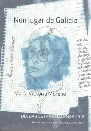 Novas obras abordan a figura de María Victoria Moreno