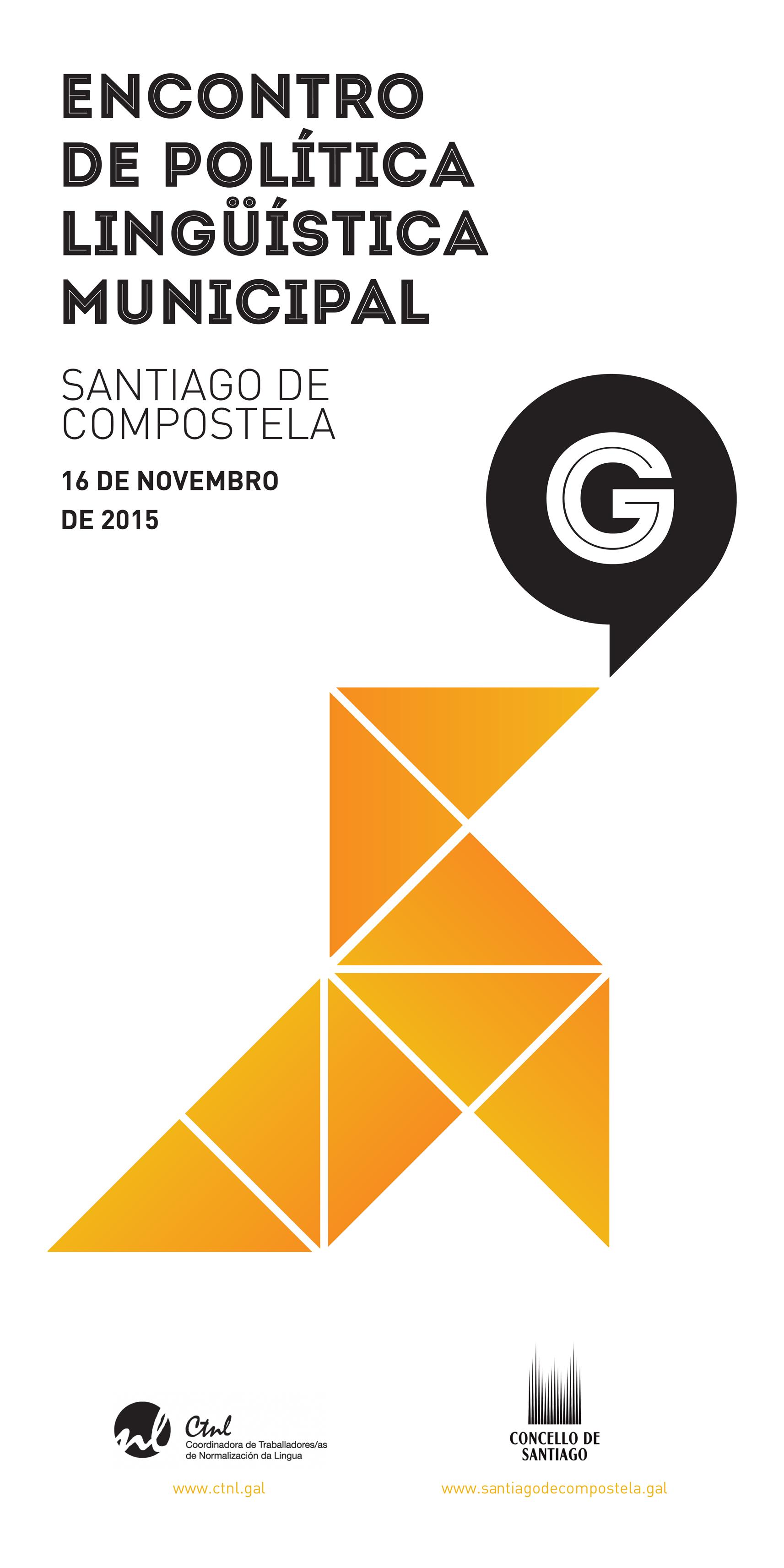 Celébrase en Compostela o vindeiro 16 de novembro