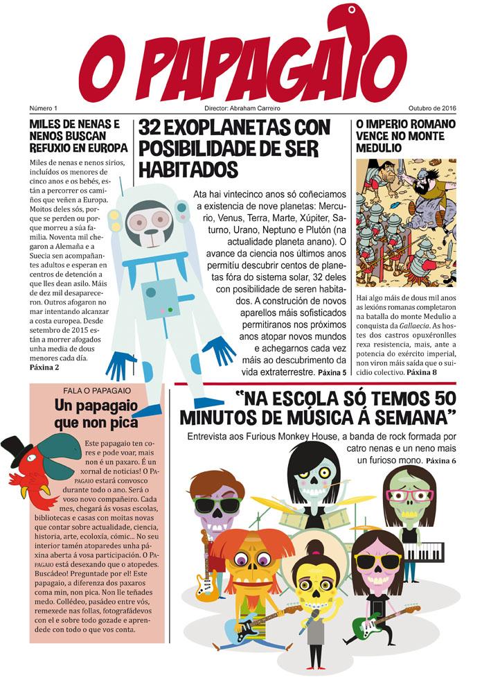 A <i>Revista Galega de Educación</i> dedica o seu novo número á lingua en educación infantil