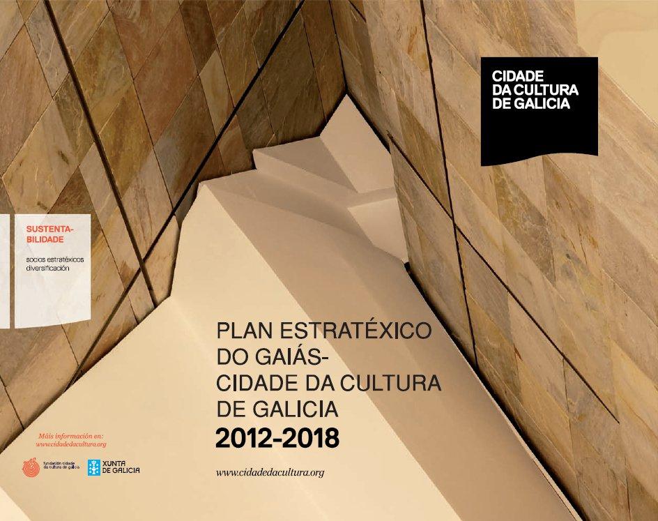 A Fundación Cidade da Cultura publica no seu web os documentos que perfilan o futuro do complexo