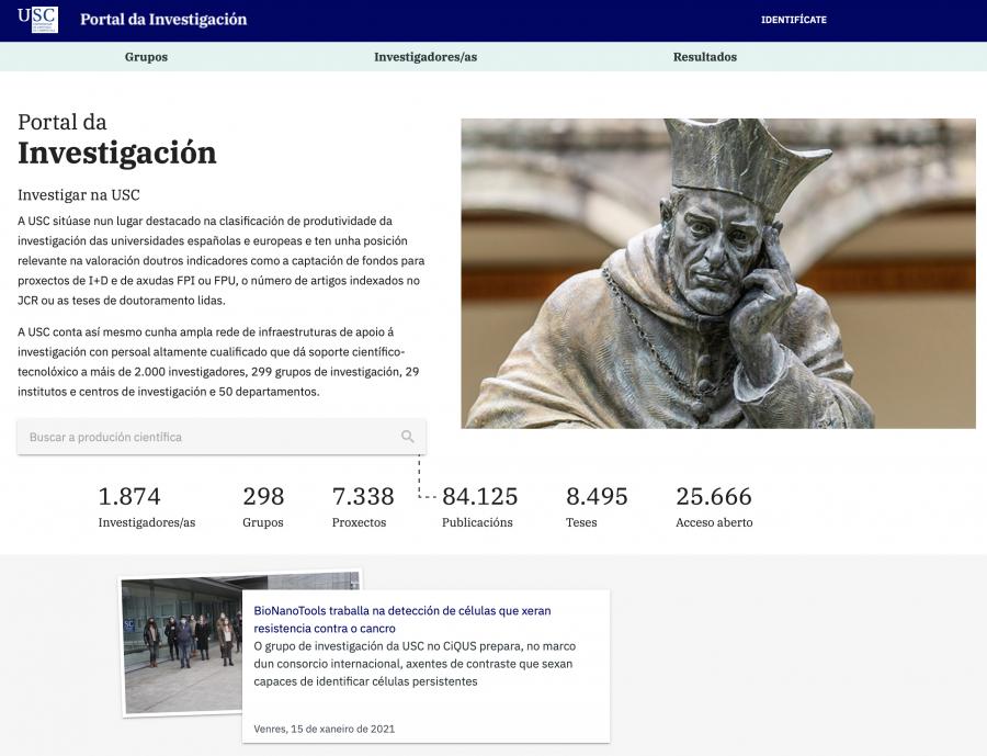 A Universidade de Santiago presenta o seu portal de investigación