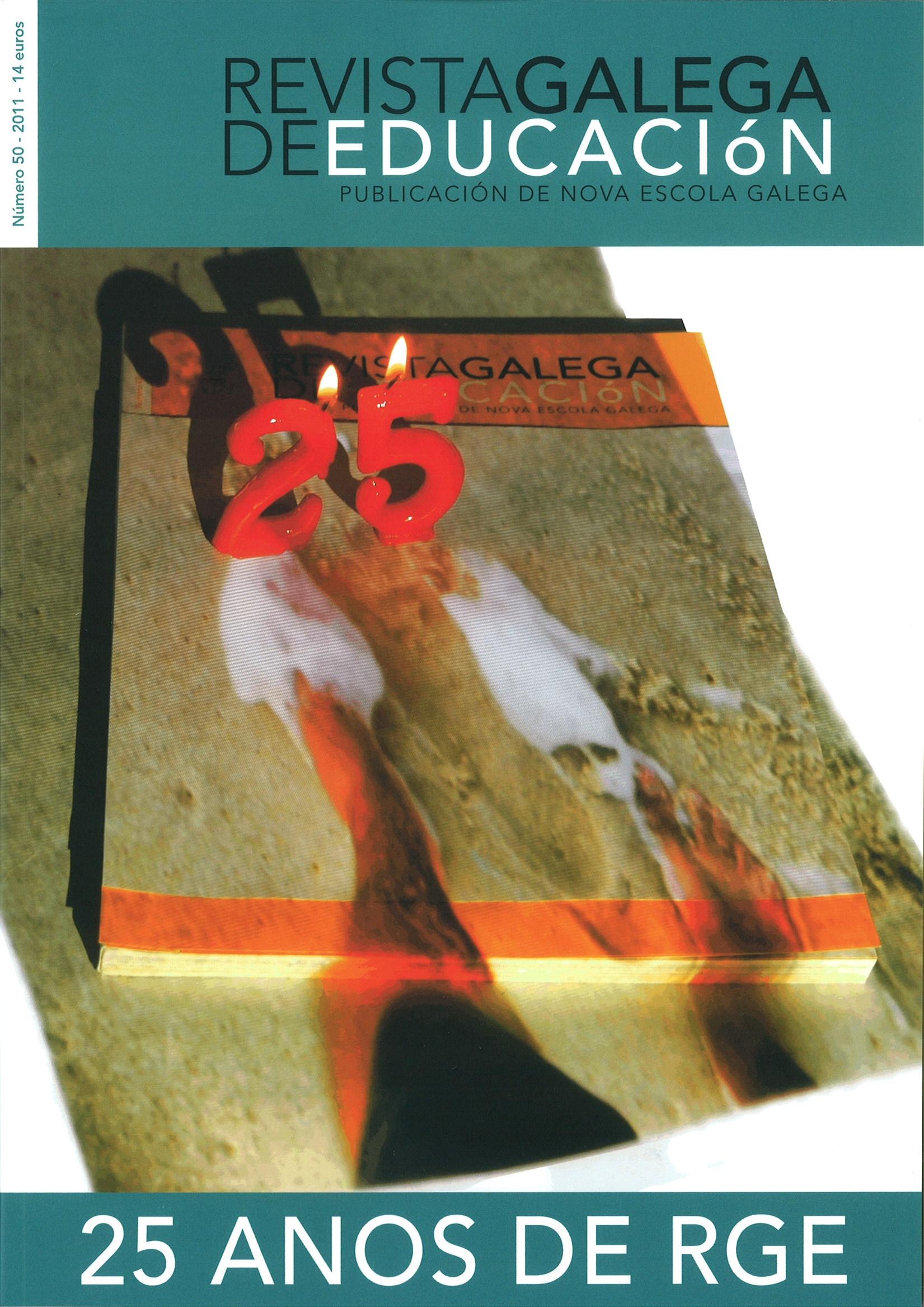 A publicación de Nova Escola Galega repasa 25 anos de ensino no país