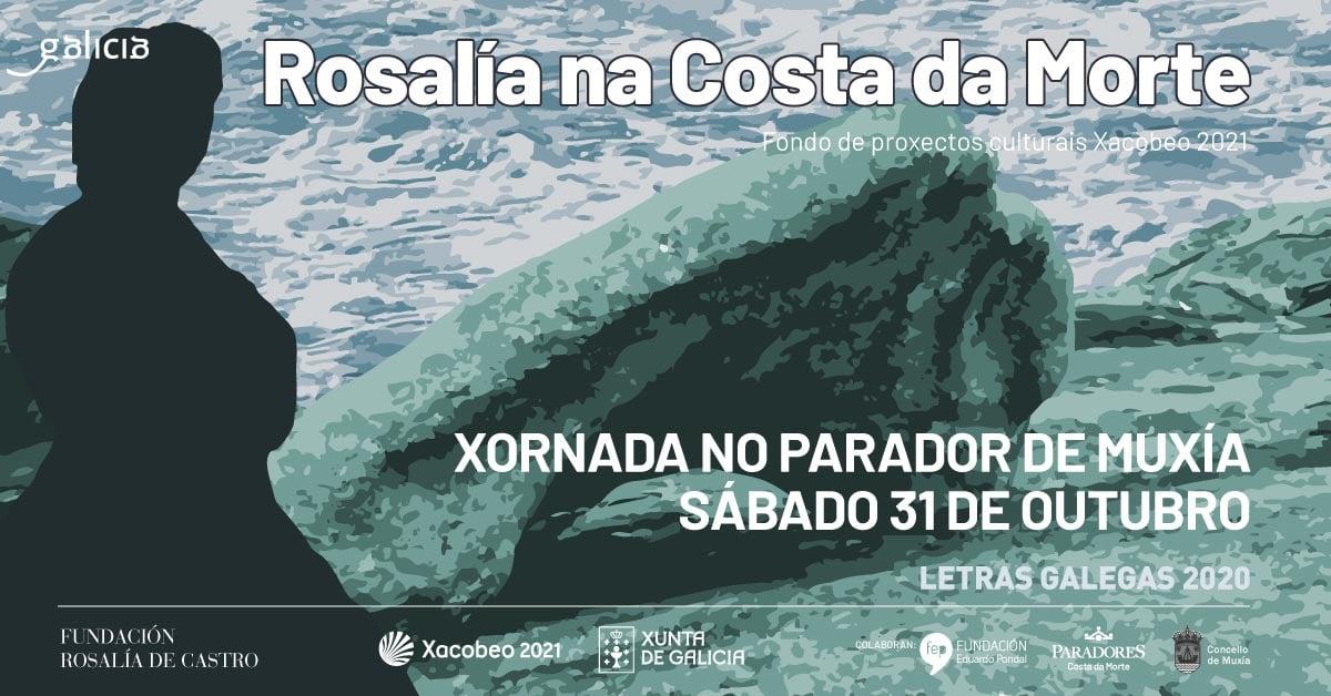 Muxía acolle unha xornada sobre Rosalía de Castro e a Costa da Morte