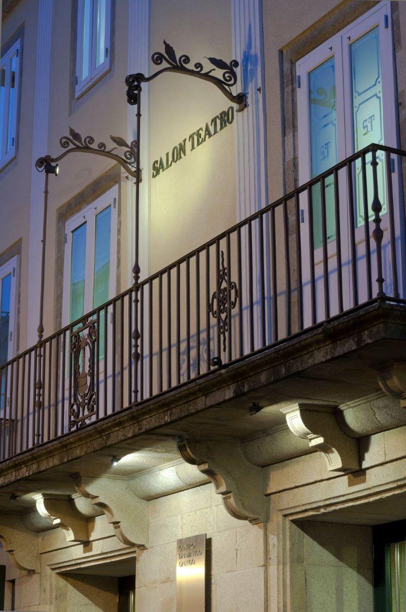 Polos 'Mércores de varanda' que comezan hoxe pasarán artistas do Fondo de Proxectos Culturais Xacobeo 2021
