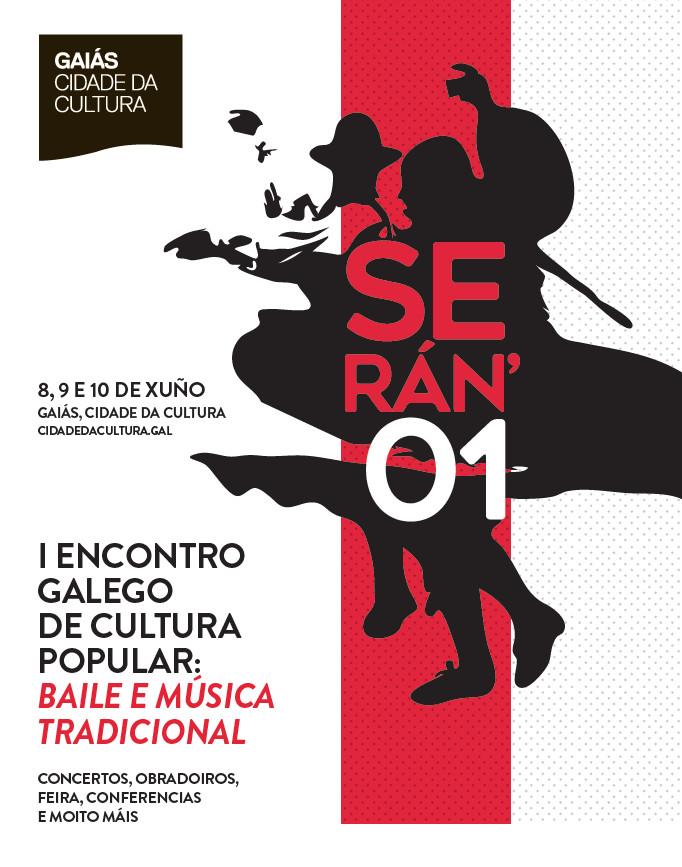 A Consellaría da Cultura organiza entre o 8 e o 10 de xuño <i>Serán_01. I Encontro Galego de Cultura Popular</i>