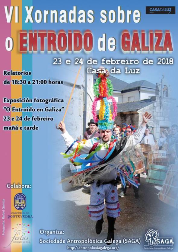 Pontevedra acolle este encontro os vindeiros 23 e 24 de febreiro