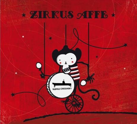 O terceiro álbum do conxunto achégase aos sons mediterráneos