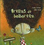 Portada de Orellas de bolboreta. Autor   Luísa Aguilar