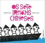 Portada de Os sete irmáns chineses. Autor   Paco Liván
