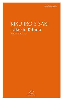 Portada de Kikujiro e Saki. Autor   Mona Imai