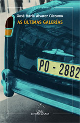 Portada de As �ltimas galer�as